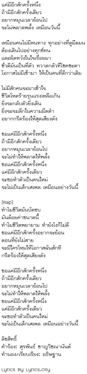 https://twitter.com/eFinanceThai/status/1263691668936552449