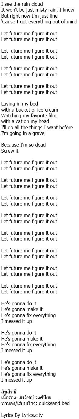 เนื้อเพลง Future Me - quicksand bed