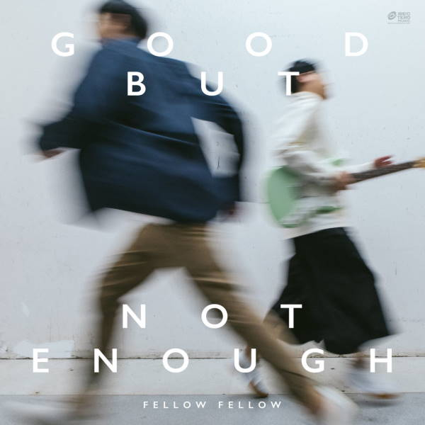 ปกอัลบั้ม Good But Not Enough