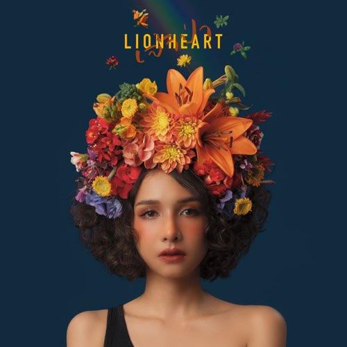 ปกอัลบั้ม Lionheart